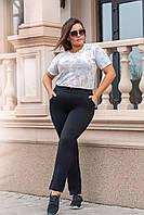 """Спортивные женские штаны большого размера с 50 размера по 58 размер с карманами """"Алека"""""""