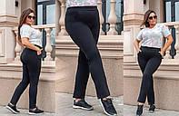"""Спортивные женские штаны большого размера с 50 размера по 56 размер с карманами """"Алека"""""""