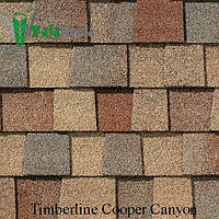 Copper Canyon (Копе Каньйон) «Timberline®»
