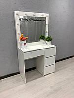 Белый стол для визажа/макияжа