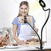 Держатель с LED подсветкой Professional Live Stream BLOG на прищепке для телефона