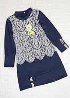 Школьное темно-синее платье с длин. рукавом на девочку р. 122-140