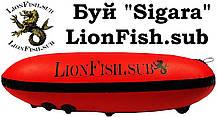 Буй LionFish.sub «Sigara» для Подводного Охотника