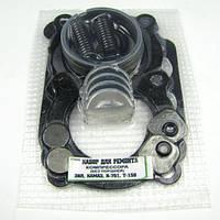 Ремкомплект компрессор ЗИЛ, Т-150 Н (без поршней)