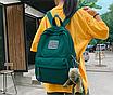 Рюкзак женский городской Sunshine Зеленый с брелком, фото 2