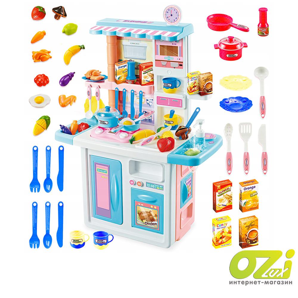Большая интерактивная кухня Happy Kitchen KP4568