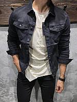 Мужская джинсовая куртка «Its» antracit, фото 1