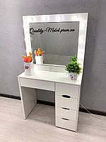 Белый стол для макияжа с открывающимся зеркалом