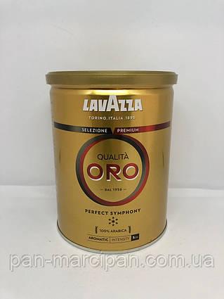 Кава мелена Lavazza Oro 100% арабіка 250 ж/б