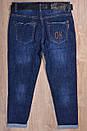 OK&OK джинсы женские БОЙФРЕНД (28-33/6ед.) Осень 2019, фото 2