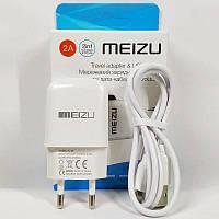 Сетевое зарядное устройство зарядка Meizu (M) 2 в 1 Micro USB оригинал для