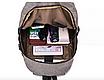 Рюкзак городской DZ Фиолетовый, фото 10