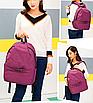 Рюкзак городской DZ Фиолетовый, фото 3