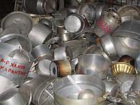Алюминий пищевой  (063)247-90-39  ул.Коллекторная 40А