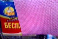 Фрекен Бок салфетка целлюлозная Аккорд 4+1 шт.