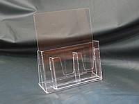 Буклетница А5 формата из оргстекла, фото 1