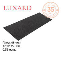 Плоский лист LUXARD 1250*450 мм