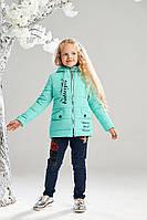 Нежная весенняя куртка на девочку от 6 до 9 лет, есть замеры 116, 122,128,134