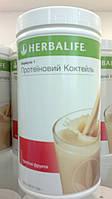 Гербалайф  протеиновый коктейль быстрый завтрак с Формула 1 Herbalife