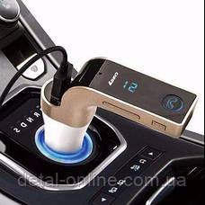 Автомобильный FM модулятор с  Bluetooth, фото 2