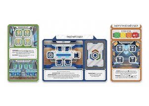 Настольная игра Седьмое поколение (GEN7: A Crossroads Game), фото 3