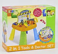 Столик игровой 9002 (доктор и набор инструментов)