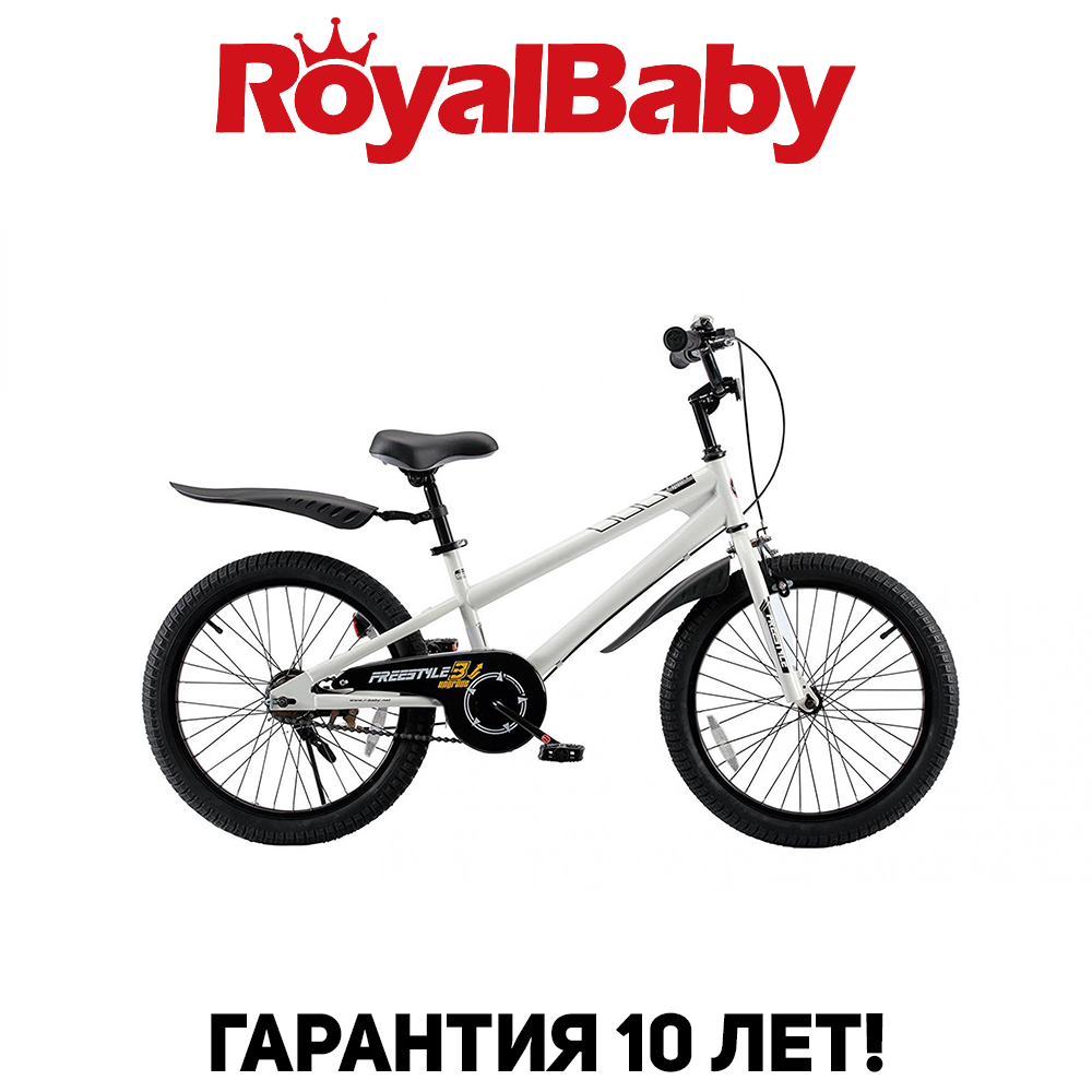 "Велосипед RoyalBaby FREESTYLE 20"", OFFICIAL UA, белый"
