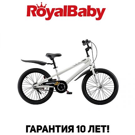 "Велосипед RoyalBaby FREESTYLE 20"", OFFICIAL UA, белый, фото 2"