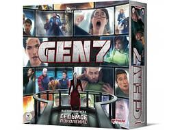 Настольная игра Седьмое поколение (GEN7: A Crossroads Game)