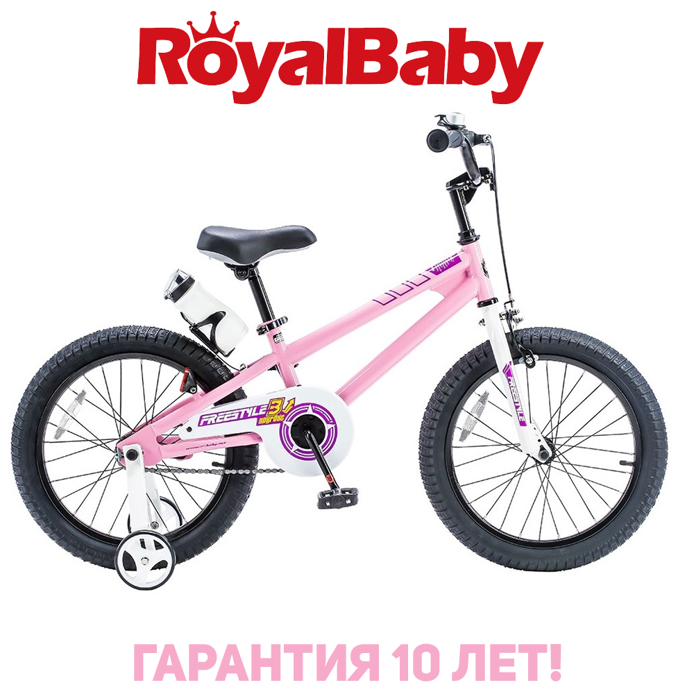 "Велосипед RoyalBaby FREESTYLE 20"" 6-ск, OFFICIAL UA, розовый"