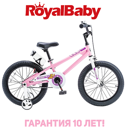 "Велосипед RoyalBaby FREESTYLE 20"" 6-ск, OFFICIAL UA, розовый, фото 2"