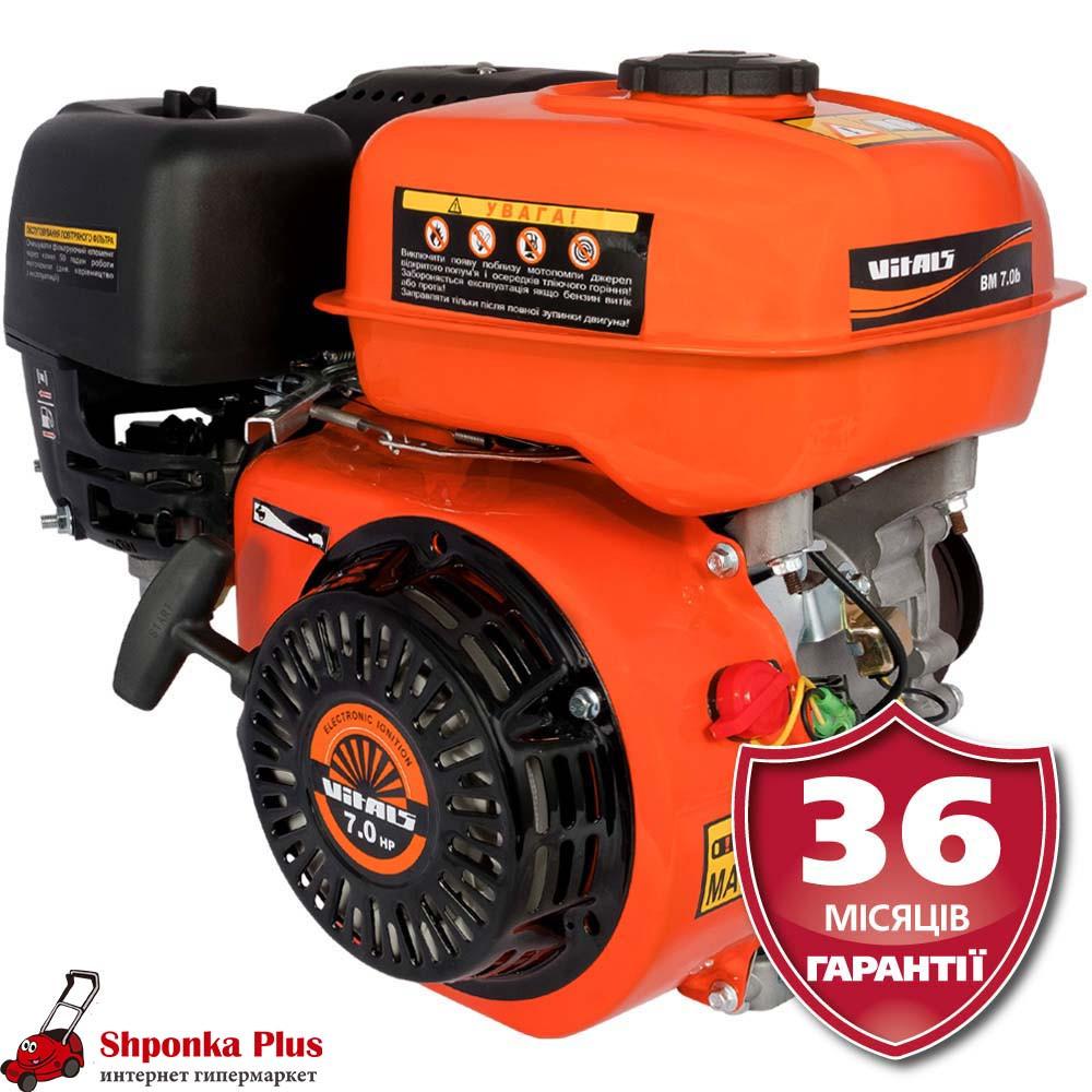 Двигатель бензиновый 7л.с. шпонка 19 ммVITALS Латвия BM 7.0b