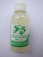 Биоглобин, 50мл