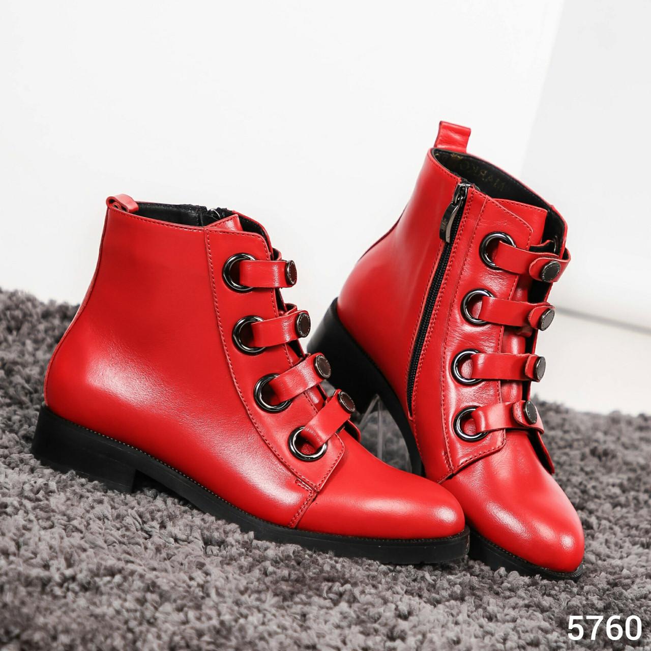 Женские красные Демисезонные ботинки, Натуральная итальянская кожа