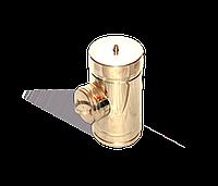 Ревизия одностенная из нержавейки 0,5 мм, диаметр 100мм