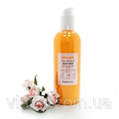 Витаминный лосьон для тела FarmStay Vitamin Daily Perfume Body Lotion 330 мл