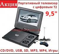 """Автомобильный портативный телевизор 9,5"""" с DVD Opera OP 998 с Т2"""