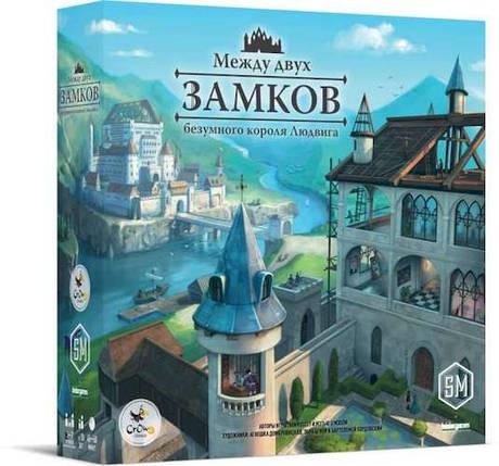 Настольная игра Между двух замков безумного короля Людвига, фото 2