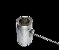 Версия-Люкс (Кривой-Рог) Регулятор тяги утепленный (нерж в оцинк) 0,5 мм, диаметр 250мм