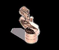 Флюгер из нержавейки 0,5 мм, диаметр 140мм