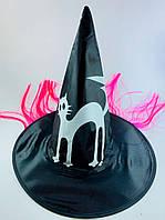 Шляпа Ведьмы, колпак колдуньи с рисунком кота и розовыми волосами аксессуар для карнавала, черный