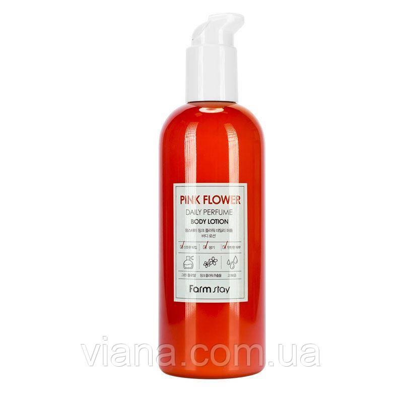 Лосьон для тела с цветочными экстрактами FarmStay Daily Perfume Body Lotion Pink Flower 330 ml