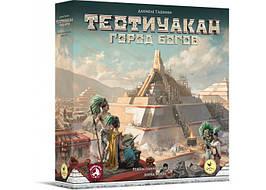 Настольная игра Теотиуакан: Город Богов