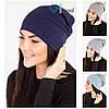 Модная шапка Odissey Glamour