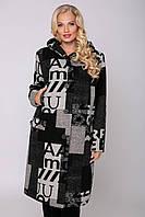 Женское черное пальто с капюшоном 54,56,58,60
