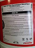 Масло MANITOU для механических трансмиссий HUILE PONT 80W90 (20л) 546330, фото 2