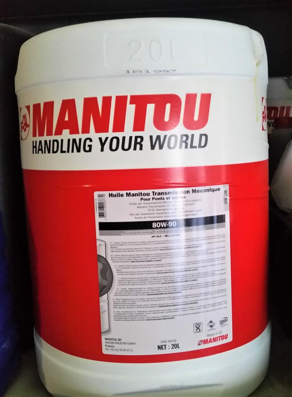 Масло MANITOU для механических трансмиссий HUILE PONT 80W90 (20л) 546330