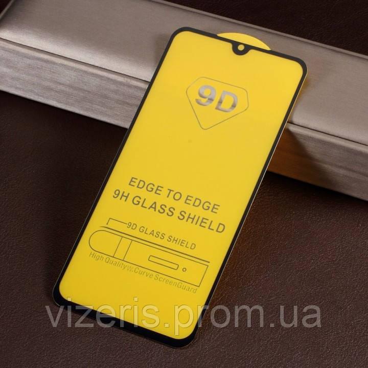 Защитное Стекло Full Glue 9D на Samsung A70 2019(A705)  Black  (тех.пак)