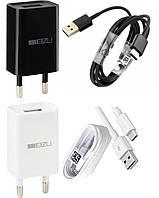 Сетевое зарядное устройство зарядка Meizu (Note) Type-C 2 в 1 оригинал для