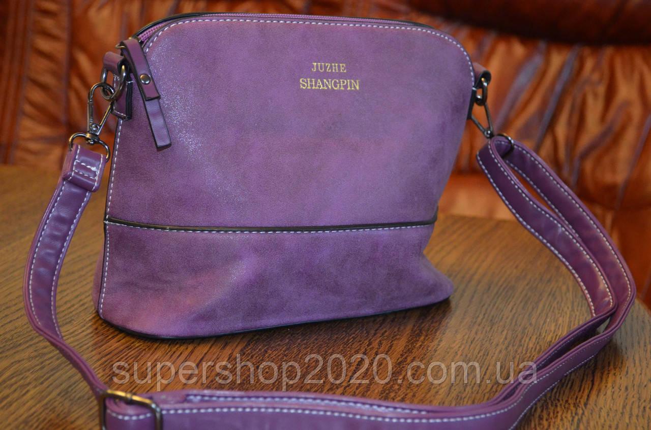 Жіноча сумка Shangpin Violet